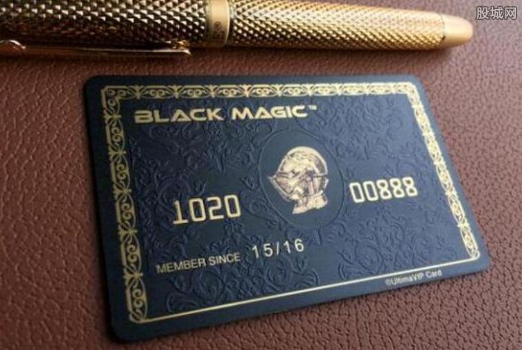 环球黑卡有多少额度