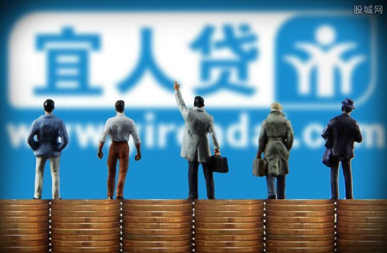 宜人贷网上贷款如何