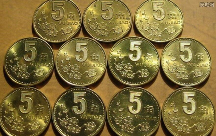 梅花5角硬币身价大涨