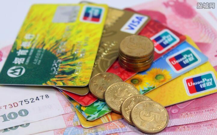 信用卡分期