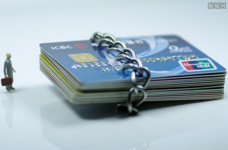 工行信用卡怎么办