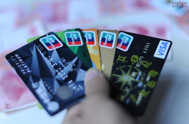 淘宝信用卡支付怎么开通