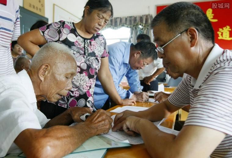 个人怎么购买养老保险