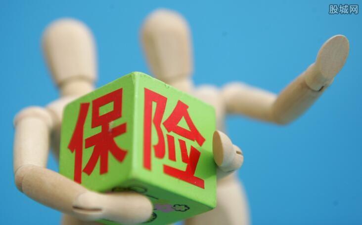 香港保险和大陆保险的区别