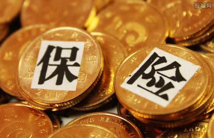 香港保险的弊端