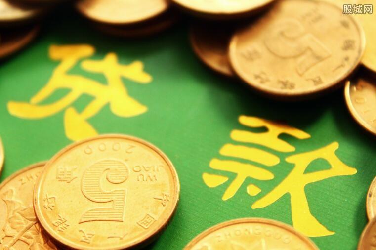 中国邮政储蓄银行如何