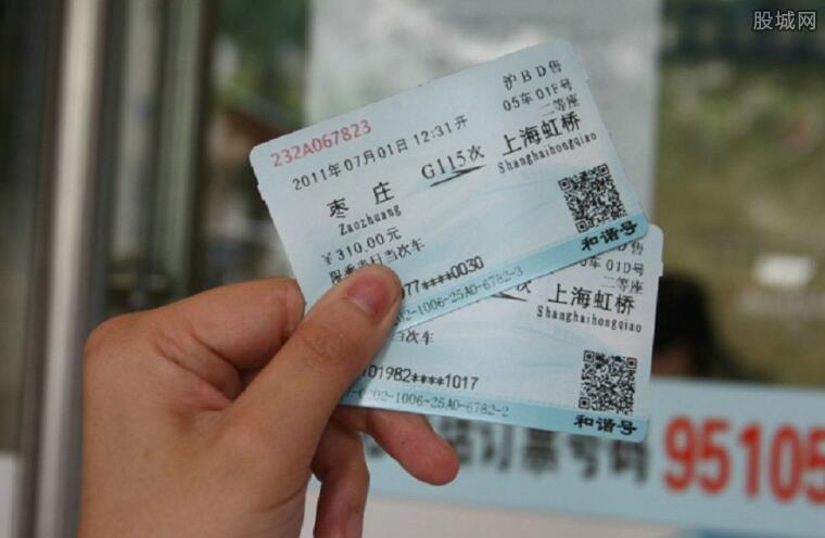 2018春运火车票预售期 2018春运火车票涨价吗