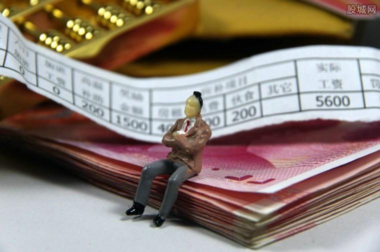 失业金是一次性领取吗 失业金领取条件是什么?