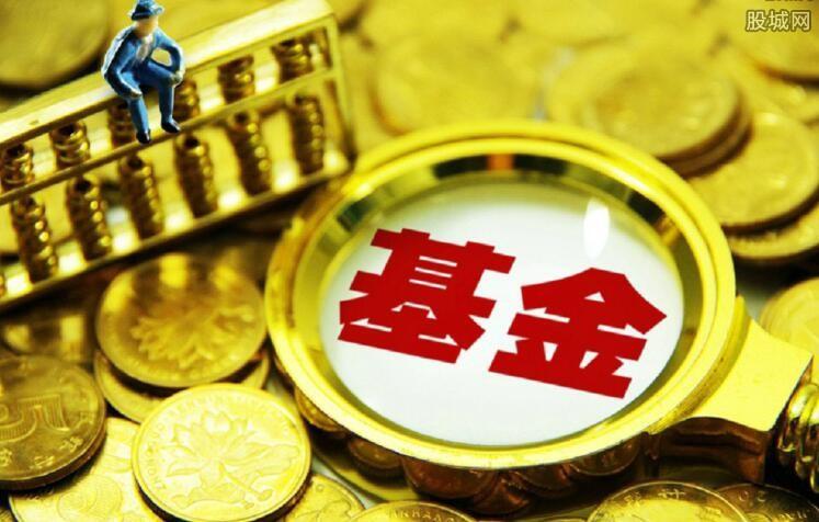 怎么买货币基金