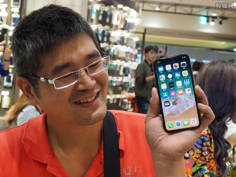 廉价版iphonex价格是多少