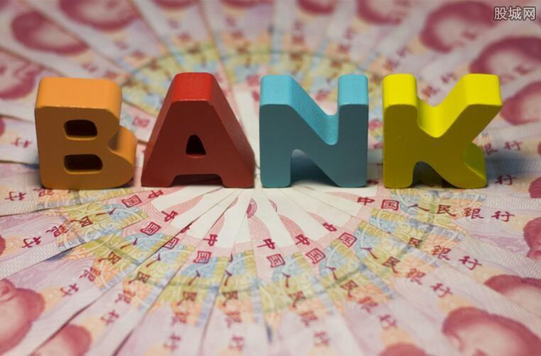 存美金存哪个银行