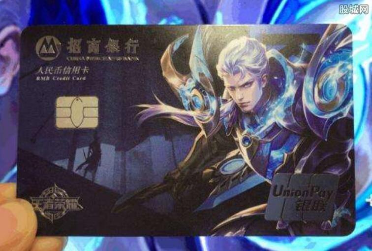 王者荣耀信用卡怎么样