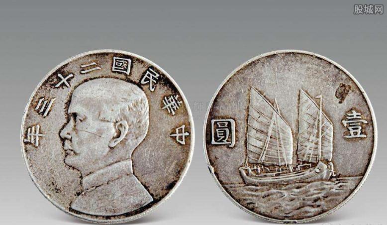民国二十三年银币收藏价值
