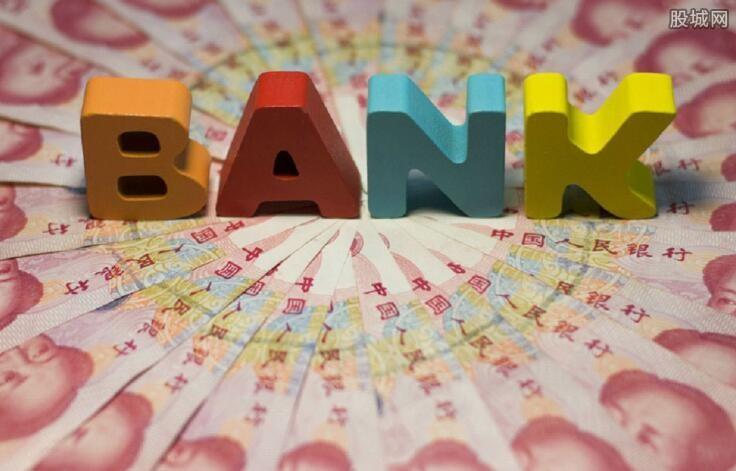 民生银行社保信用贷款