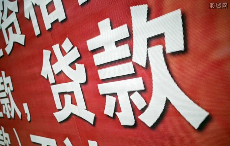 深圳社保信用贷款