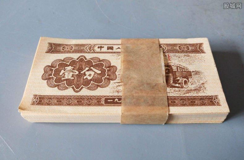 一分钱纸币价格_但小小的一分钱纸币价格的收藏价值确是远远超过面值很多倍,比起其他