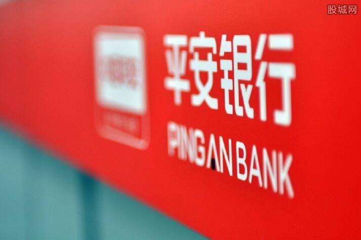三無人員能在平安銀行貸款嗎 最多可貸多少錢?