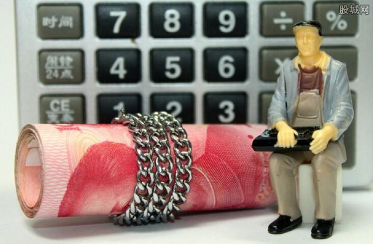 工资卡贷款流程
