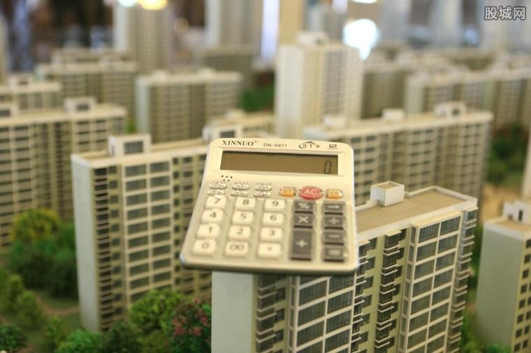 2018房产契税计算