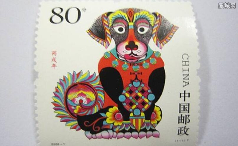 狗年生肖邮票将发行