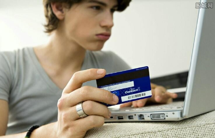 信用卡积分