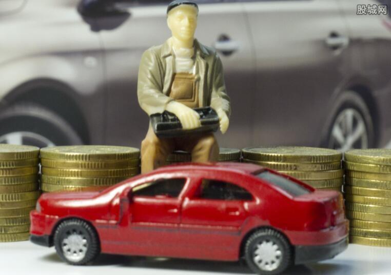 信用卡如何贷款买车