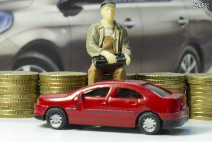 如何申请工商银行个人购车贷款