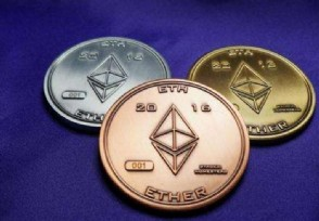 2018以太币最新价格是多少 以太币值得投资吗?