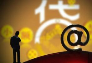 投哪网怎么申请车贷 其车贷申请条件有哪些?