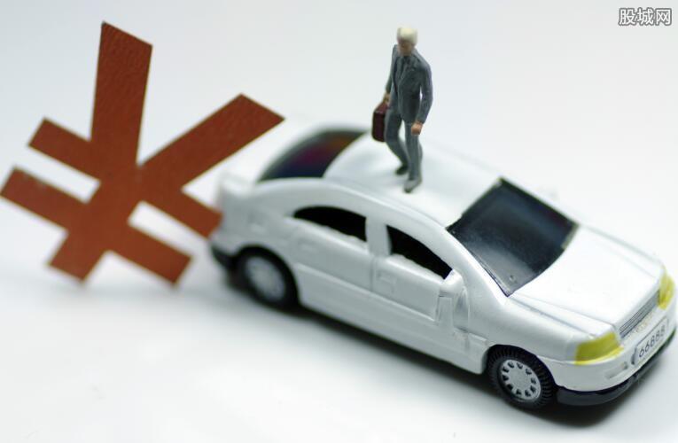 通用汽车金融车贷条件