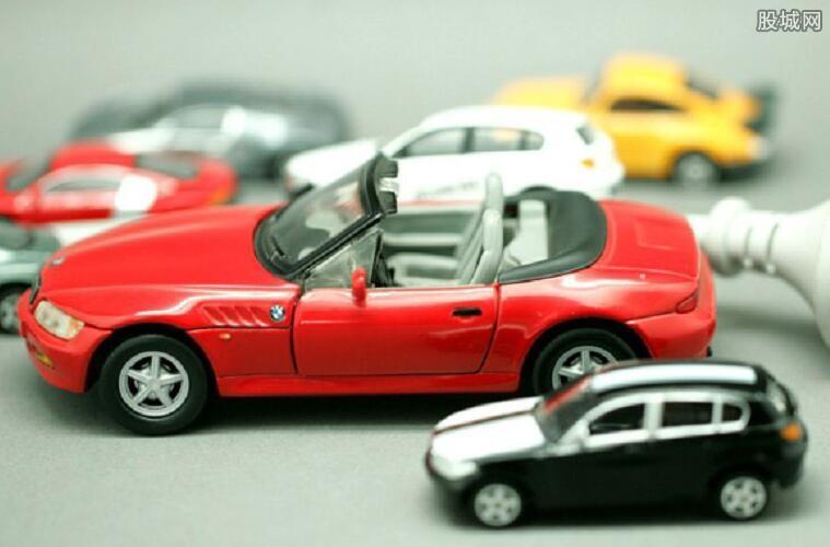 福特汽车金融公司车贷条件