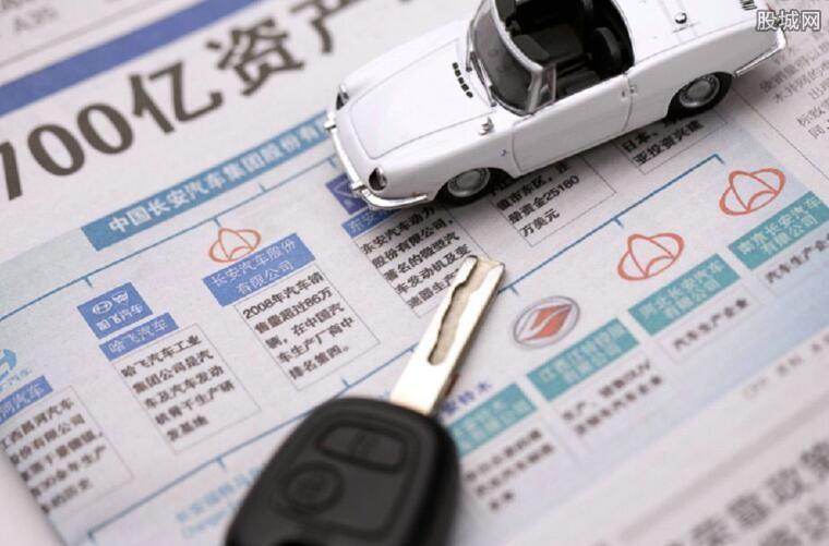 汽车金融公司贷款要注意些什么