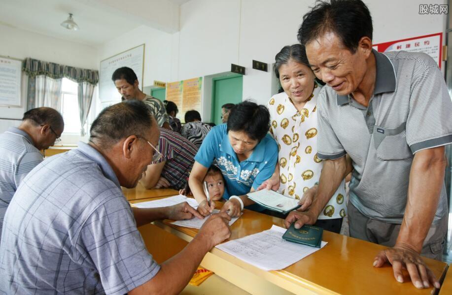 养老保险个人账户如何查询