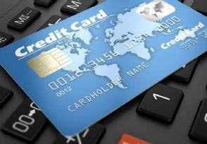 兴业优酷联名信用卡怎么样 额度有多少?