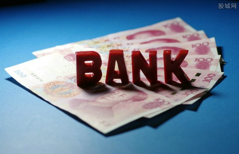 银行网点惊现关停潮原因