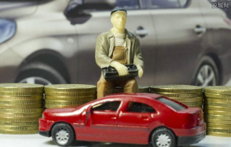 银行贷款买车要什么手续