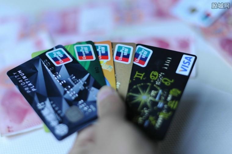 交通银行信用卡申请