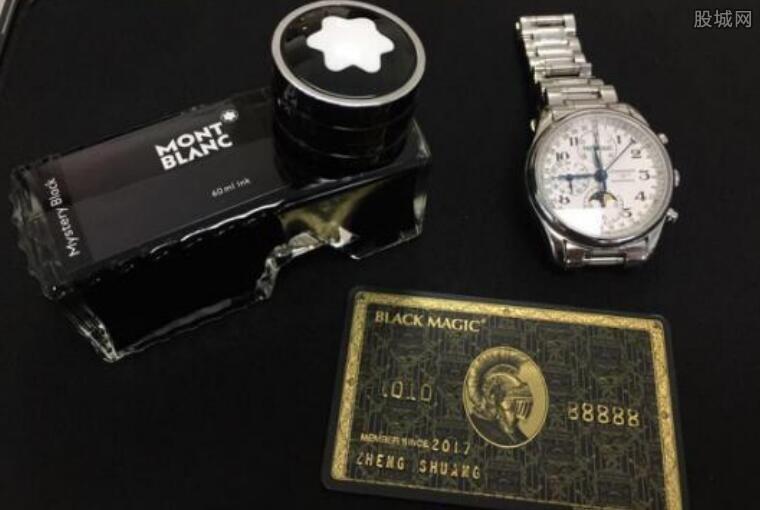 环球黑卡是什么