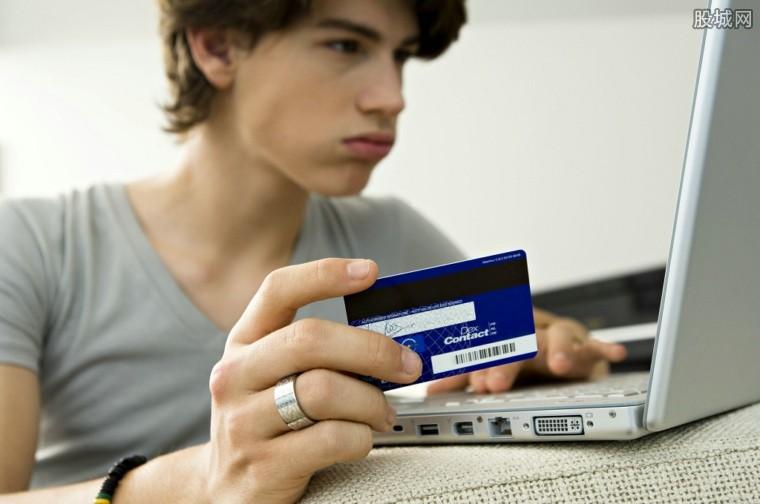 人品分对信用卡额度的影响