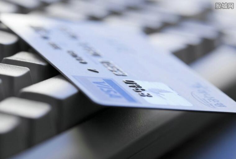 什么样的信用卡适合你