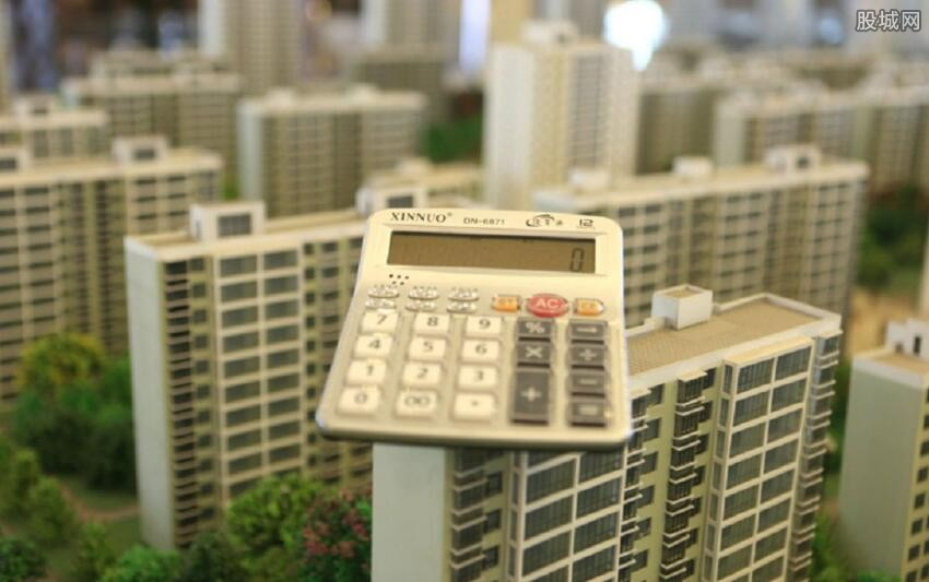 房地产税今年或纳入立法程序