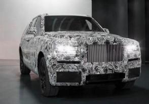 劳斯莱斯库里南什么时候上市 新车价格是多少?