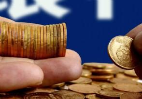 招财宝一万一天多少钱 招财宝和余额宝哪个好?