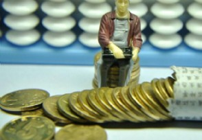 网易星球黑钻价格暴跌90% 交易价格低至2.98元