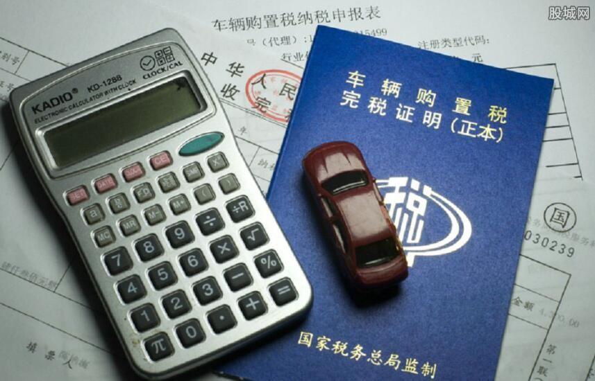 零利率贷款购车隐藏费用