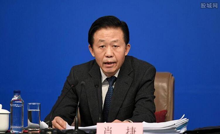 财政部长肖捷
