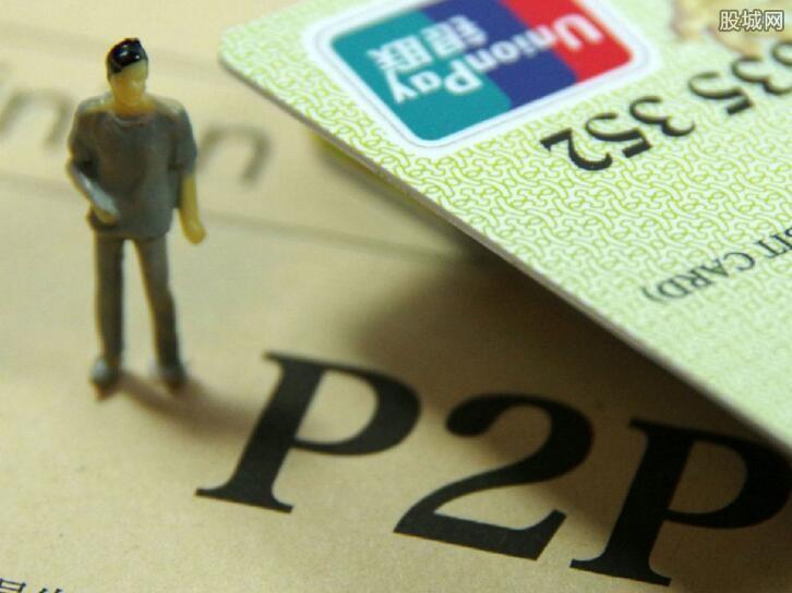 如何选择P2P理财