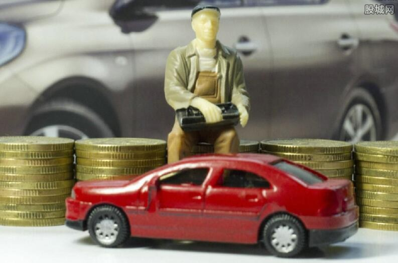 车贷还完要解除抵押合同