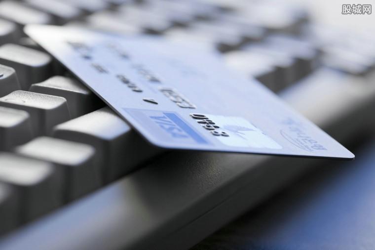 信用卡违约金怎么算