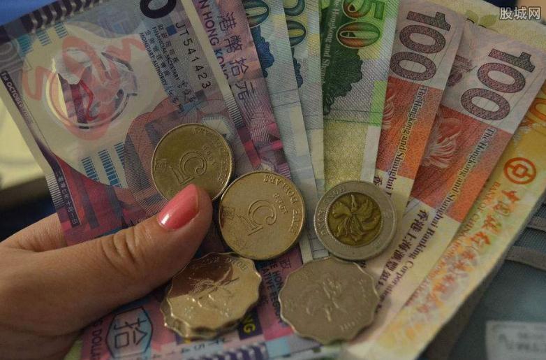 银行换港币手续费